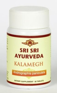Kamlegh - Sri sri ajurveda